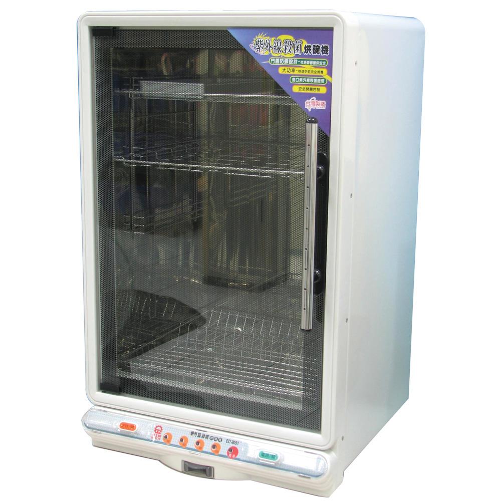 晶工牌紫外線抑菌烘碗機(EO-9051)