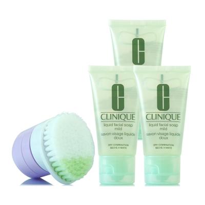 CLINIQUE倩碧 三步驟洗面膠30ml*3(溫和型)+輕巧可攜式淨膚儀一入