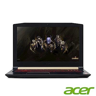 Acer AN515-51-54EL 15.6吋薩諾斯筆電(i5-7300HQ/組