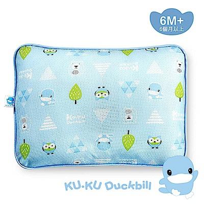 KU.KU酷咕鴨-3D超透氣護頭枕6M+(2079)-藍/粉二色可選