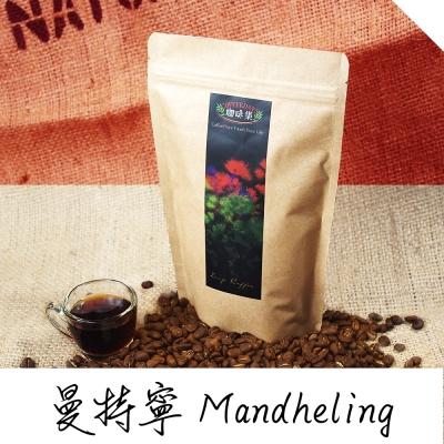 咖啡集CoffeeDays - 印尼 曼特寧G1咖啡豆(225g/半磅)
