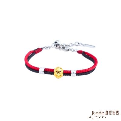 J'code真愛密碼 幸福童話黃金/純銀編織手鍊-紅黑繩