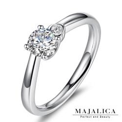 Majalica 925純銀戒指 閃耀相連 銀色女戒