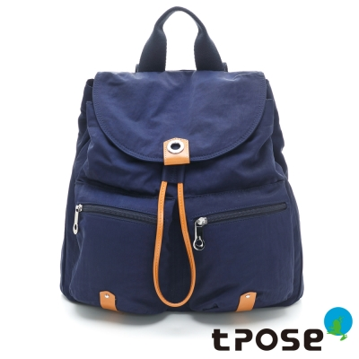tripose MOVE系列輕休閒翻蓋機能後背包(小) - 藍