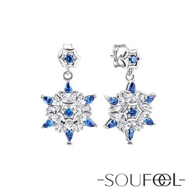 SOUFEEL索菲爾 925純銀耳環 藍色雪花