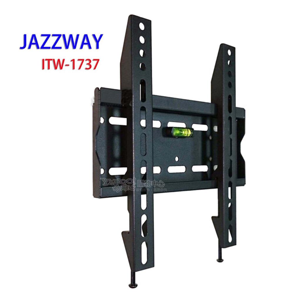 JAZZWAY ITW-1737 中小型液晶電視壁掛架