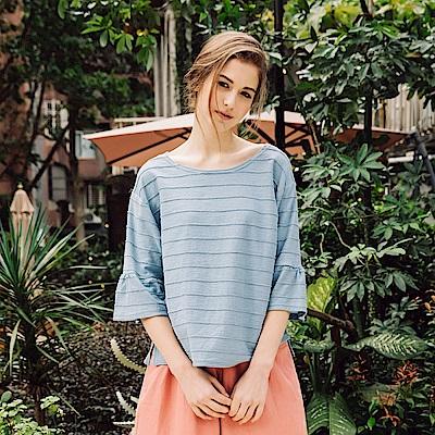 CACO-壓條荷葉袖上衣(三色)-女【PSH027】