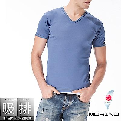 男內衣 吸汗速乾網眼短袖V領內衣-淺藍 MORINO摩力諾