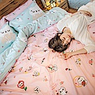 戀家小舖 / 雙人床包被套組  粉紅戀愛款-爽爽貓的熱戀  100%精梳棉  台灣製