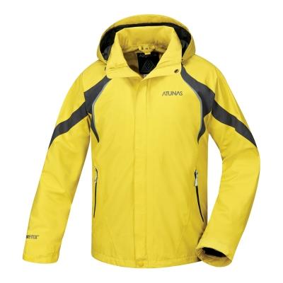 歐都納 GORE-TEX 男款防水二件式羽絨外套 A-G1523M 檸檬黃