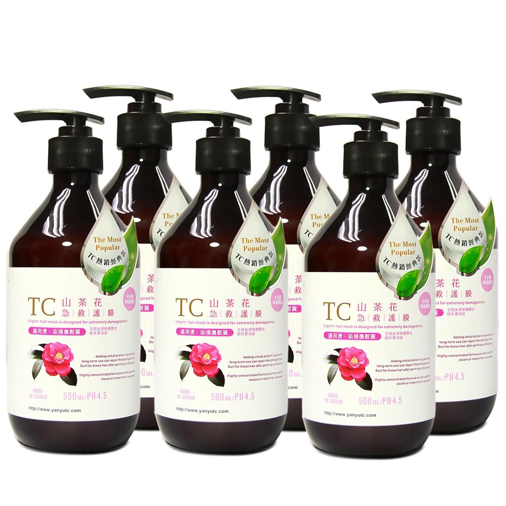 TC系列 山茶花急救護膜(500ml)6入組