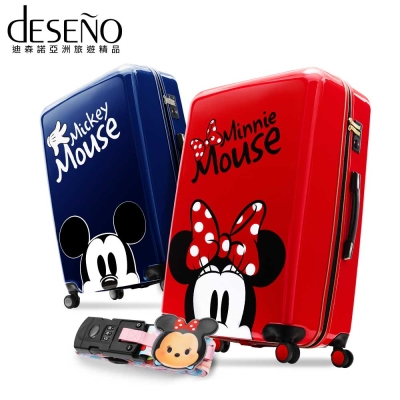 Disney米奇行李箱買大送小
