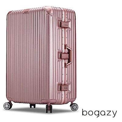 Bogazy 旅程光點 29吋鋁框拉絲紋加厚行李箱 (玫瑰金)