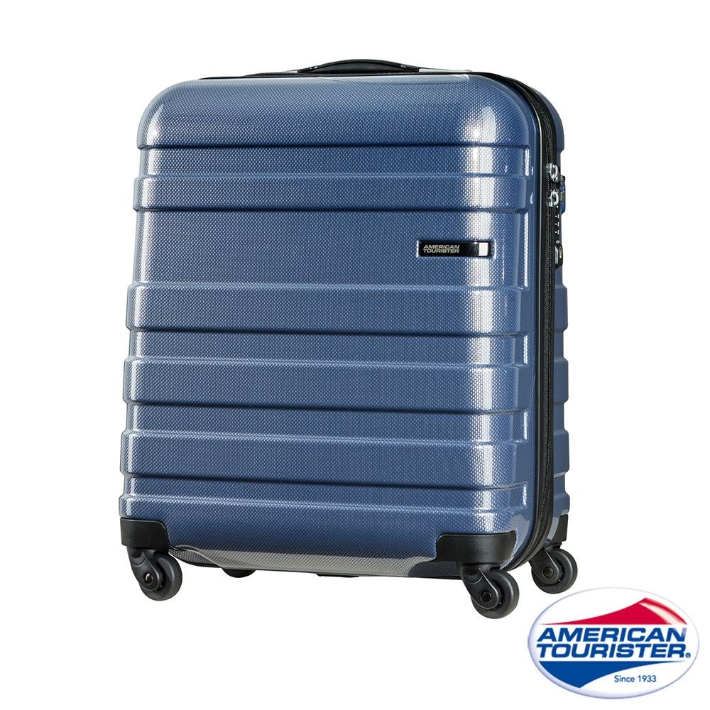 AT美國旅行者 18吋HS MV + Deluxe時尚硬殼飛機輪TSA登機箱(海軍藍)