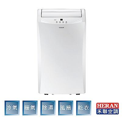 【無卡分期12期】HERAN 禾聯 5-7坪 冷暖移動式空調HPA-35G1H
