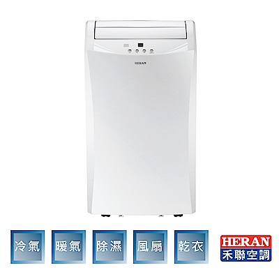 HERAN 禾聯 3-5坪 冷暖移動式空調HPA-3EDH