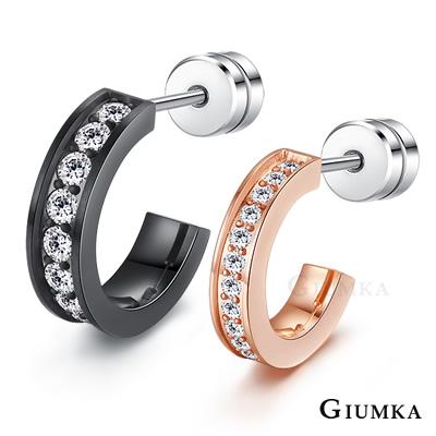 GIUMKA 璀璨愛情 珠寶白鋼情侶耳環 黑玫 單邊單個