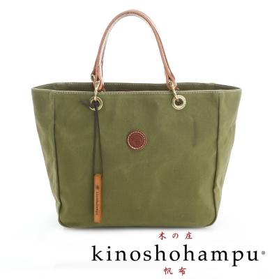kinoshohampu 時尚百搭手提包(小) 綠