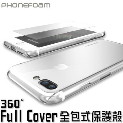 PhoneFoam iPhone7 Plus 5.5吋全包式雙層手機保護殼-贈保...