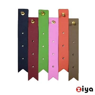 ZIYA-設計款繽紛集線器-線材與耳機的整理小幫手