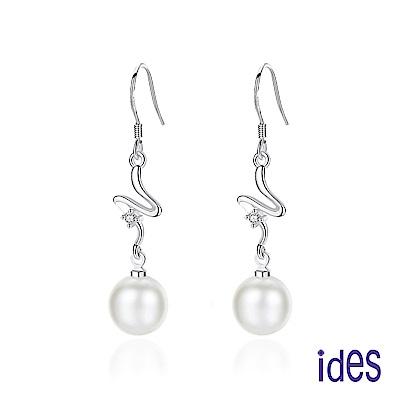 ides愛蒂思 時尚淡水貝珠耳環/白色10mm/喝采