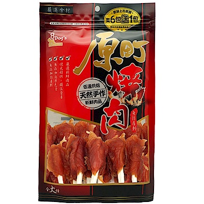 【任選】原町燒肉 串燒雞肉潔牙棒-小 10入 YD-010