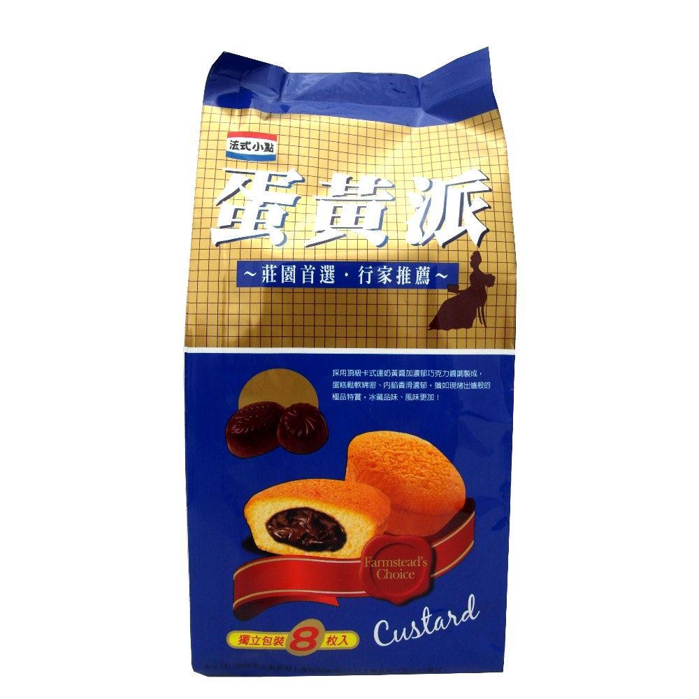 法式小點 蛋黃派-巧克力味(144g)