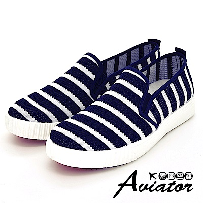 Aviator韓國空運-魅力百搭條紋軟面針織透氣休閒鞋-深藍