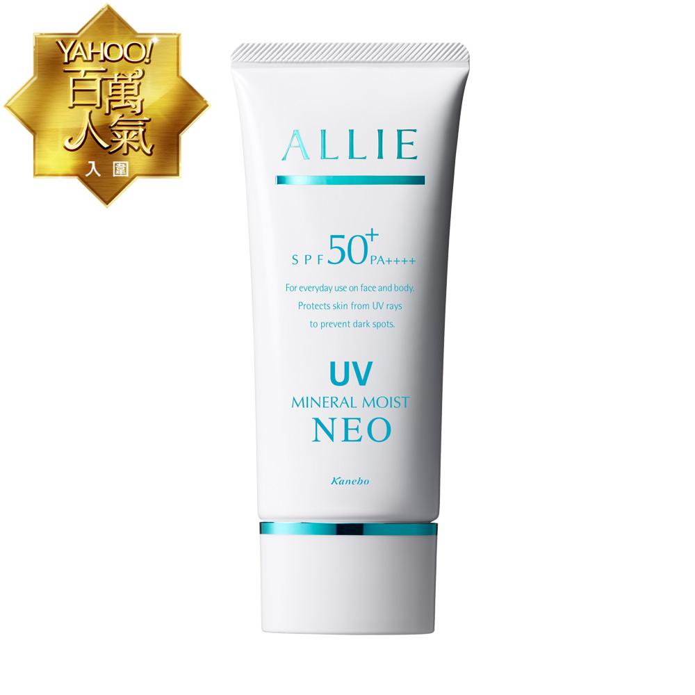 Kanebo佳麗寶 ALLIE EX UV高效防曬凝乳-礦物柔膚型 90g