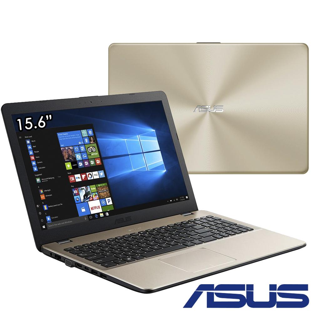 ASUS X542UQ 15吋筆電(i5-8250U/940MX/1T/4G/FHD霧/金
