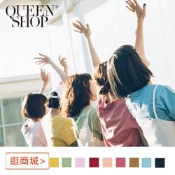 Queen shop.多色圓領T