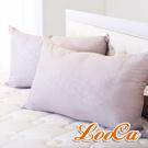 LooCa 美國microban抗菌竹炭棉枕 1入