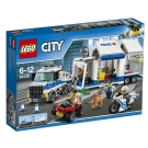 LEGO樂高 城市系列 60139 行動指揮中心 (6Y+)