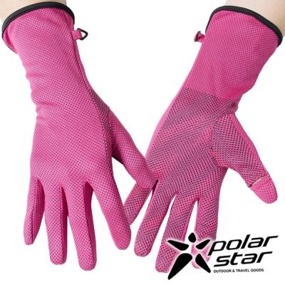 PolarStar 抗UV排汗中長翻指手套『桃紅』P17517