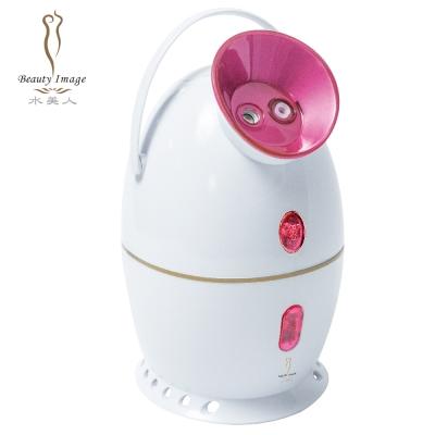 【水美人】奈米離子舒緩口鼻冷熱霧化蒸臉器MJ-T066