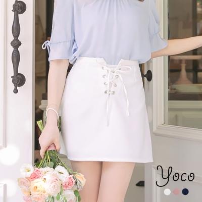 東京著衣-yoco 謎樣繫帶多色金屬釦件A字短裙-S.M.L(共三色)