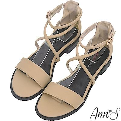 Ann'S夏遊格拉斯哥-霧面交叉顯瘦繞踝平底涼鞋-杏(版型偏大)