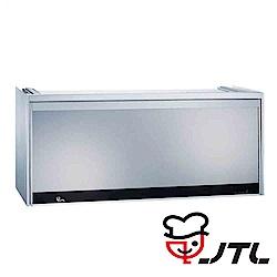 喜特麗 JTL 懸掛式80C臭氧型 鏡面玻璃ST筷架烘碗機銀色 JT-3808Q