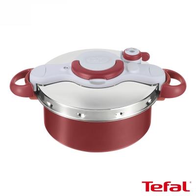 Tefal法國特福 2合1不沾極速快鍋24cm(8H)