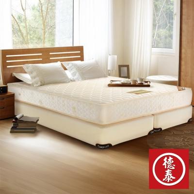 德泰 歐蒂斯系列 獨立筒 彈簧床墊-雙人5尺