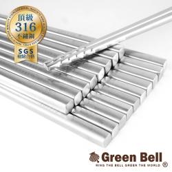 GREEN BELL 綠貝 316不鏽鋼止滑和風方形筷(20雙)