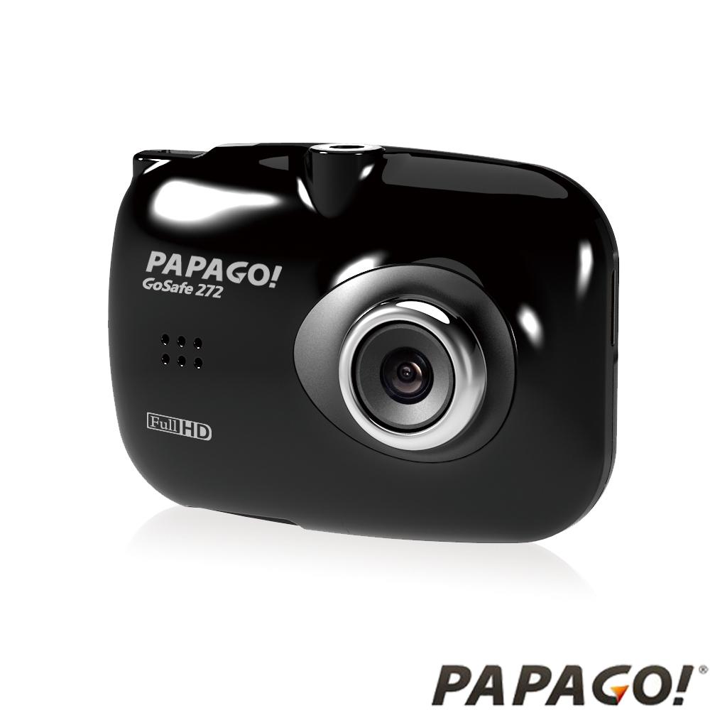 PAPAGO! Gosafe272輕巧型 140度超廣角行車記錄器-快