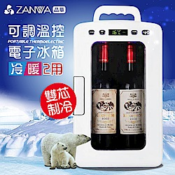 ZANWA晶華 可調溫控冷熱兩用電子行動冰箱/冷藏箱/保溫箱/孵蛋機(CLT-12W)