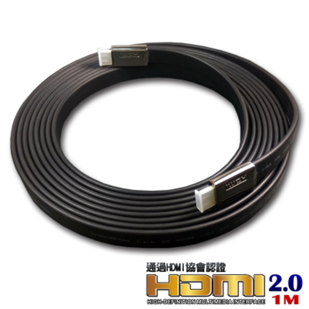 iNeno-HDMI 4K超高畫質扁平傳輸線 2.0版-1M