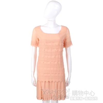 MOSCHINO 粉橘色荷邊打摺設計短袖洋裝