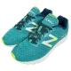 紐巴倫 New Balance 980 路跑 女鞋 product thumbnail 1