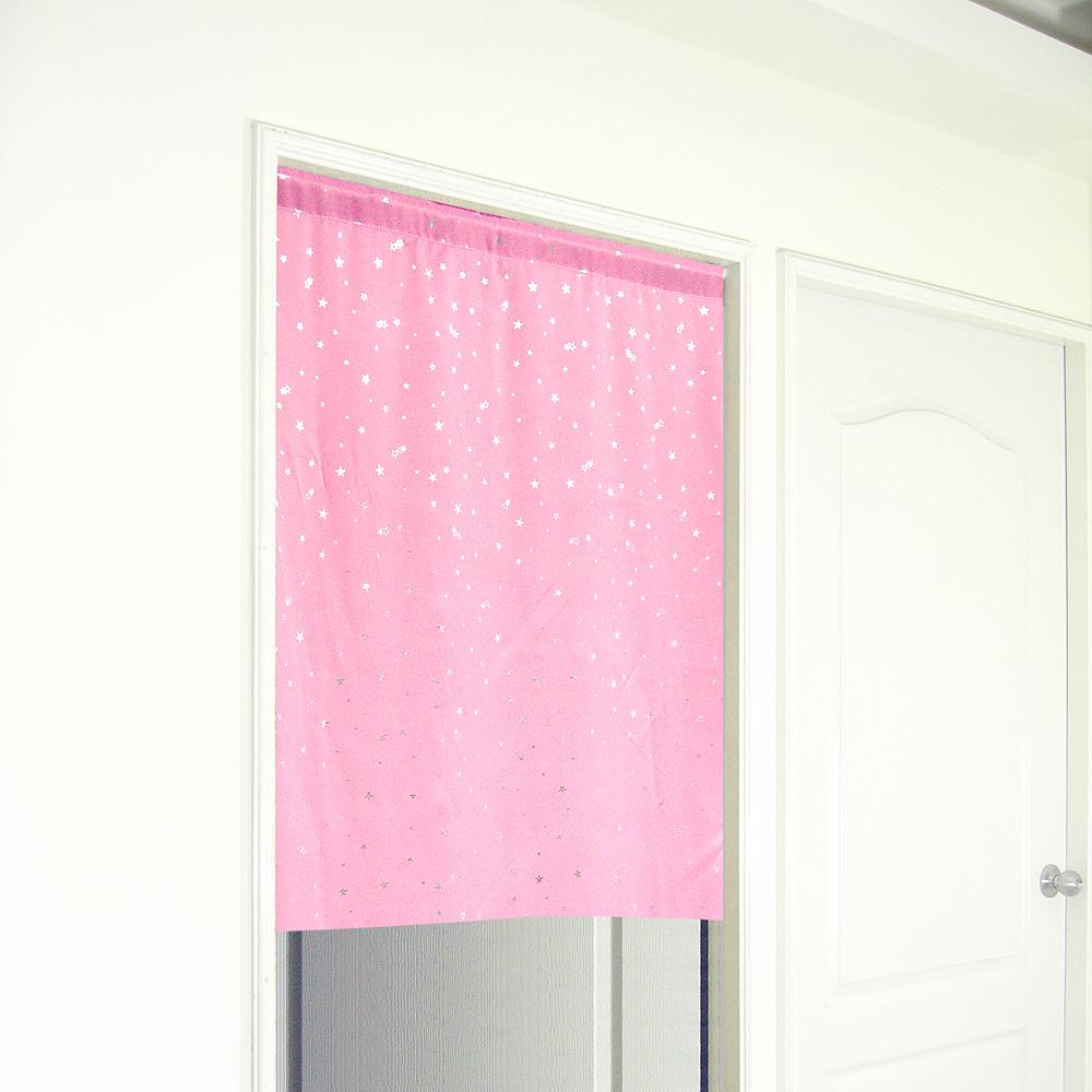 布安於室-銀色星空遮光門簾-粉色-寬130x高150cm