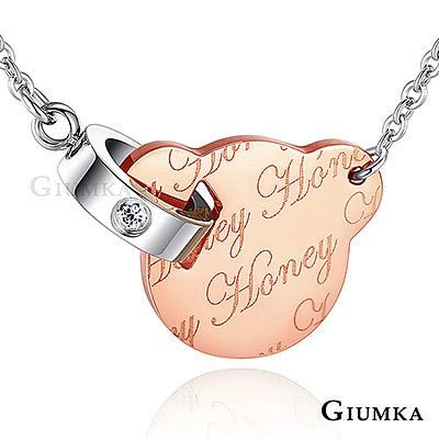 GIUMKA 小熊寶貝項鍊 珠寶白鋼-玫瑰金