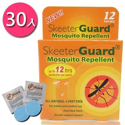 Skeeter Guard 全世界銷售第一12hr長效防蚊大大貼(30入)