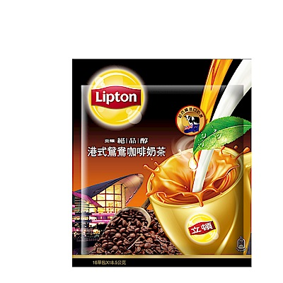 立頓 奶茶粉港式鴛鴦量販包(16入/包)